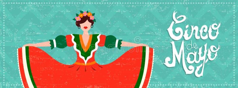 De Mexicaanse banner van het cincode Mayo Web met dansersmeisje stock illustratie