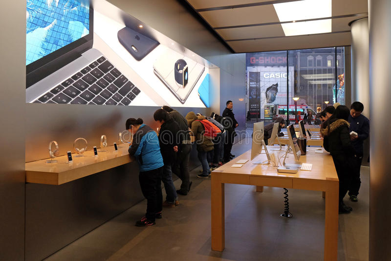 De mobiele winkel van Apple in Peking royalty-vrije stock foto