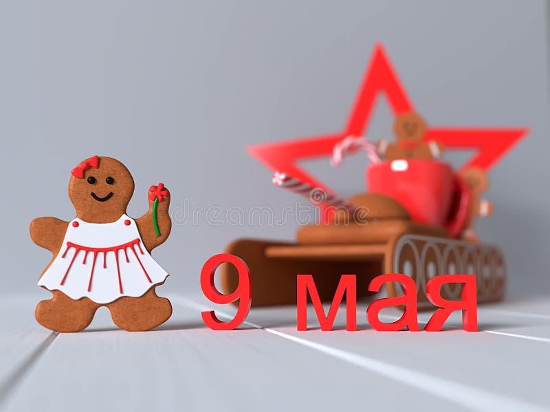 De modellering voor kan 9 Victory Day, peperkoek 3d model stock fotografie