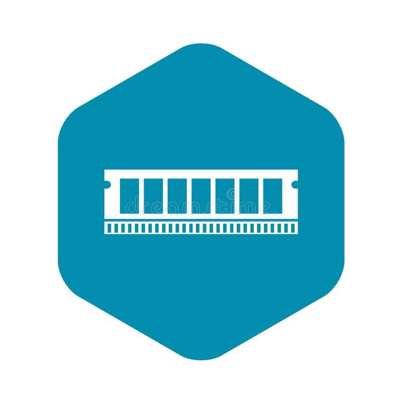 De module van DVD RAM voor het personal computerpictogram stock illustratie