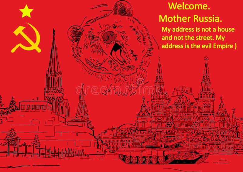 De moeder Rusland, het Kremlin, Moskou, Rusland, de USSR, grap, Rood Vierkant, draagt, Tank stock illustratie