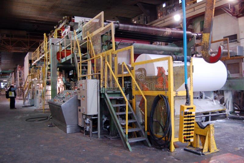 De molen van het papier en van de pulp stock foto's