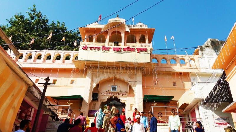 De mooie tempel van in Rajasthan in India royalty-vrije stock foto