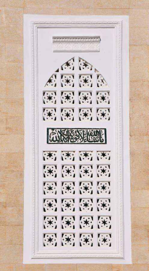 De moskee van het venster. stock fotografie