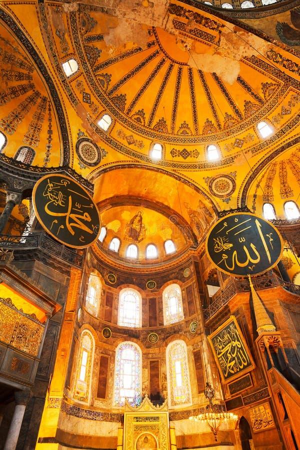 De Moskee van Sofia van Hagia royalty-vrije stock afbeeldingen