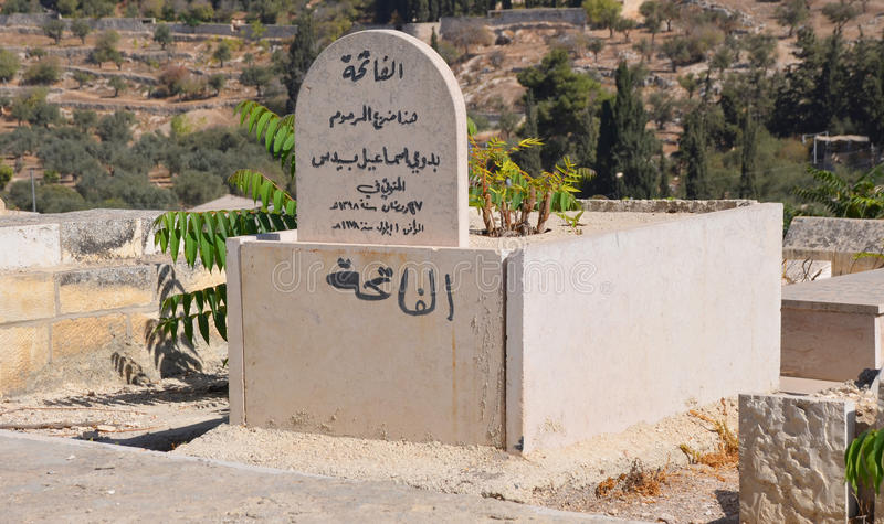 De Moslimbegraafplaats van Bab Al-Rahma stock foto's