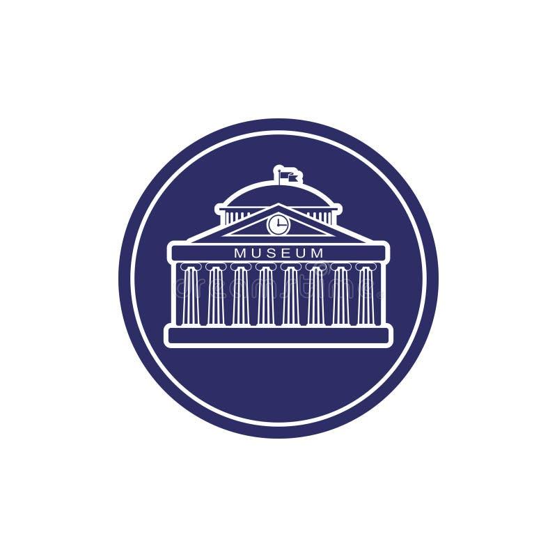 De museumbouw teken in cirkel De klassieke Roman architectuur van Griekenland vector illustratie