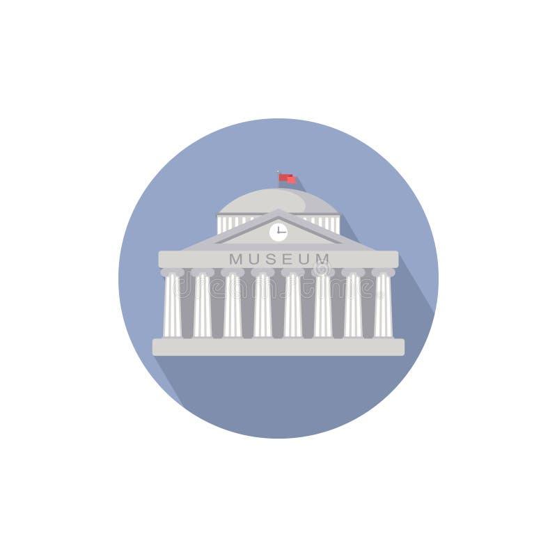 De museumbouw teken in cirkel De klassieke Roman architectuur van Griekenland royalty-vrije illustratie