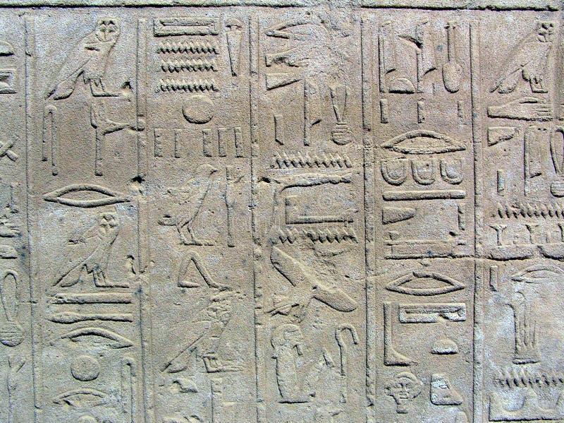 De muur van de hiëroglief stock fotografie