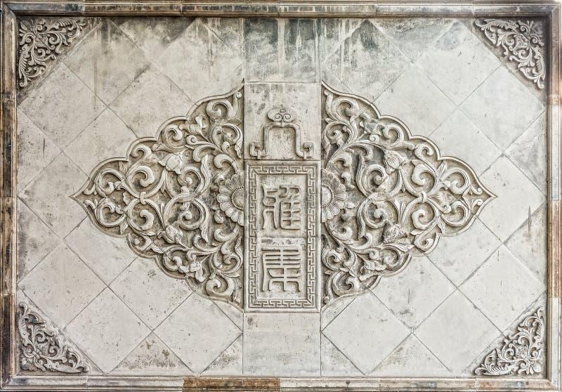 De muurkunst van oosters Chinees ontwerp voor binnenlands en buiten stock fotografie