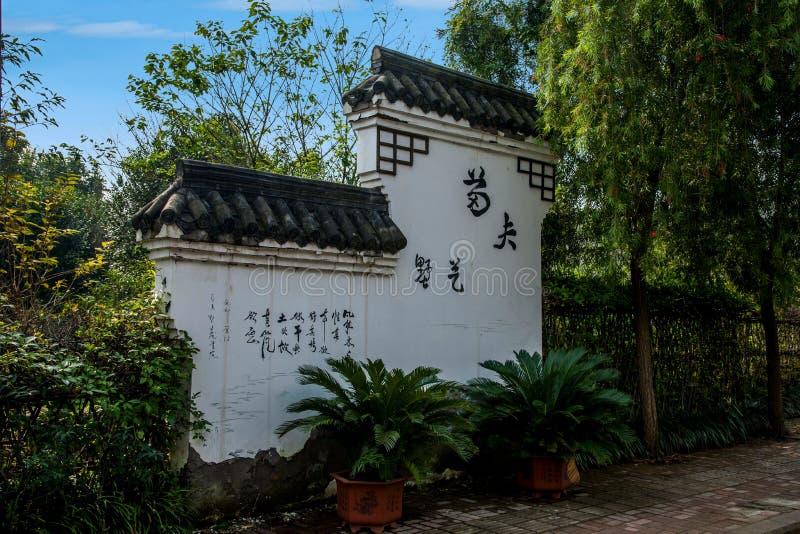 De Muurmuren in de Wereldtuin van Banan, Chongqing royalty-vrije stock afbeelding