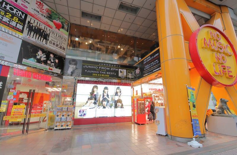De muziekwinkel Shibuya Tokyo Japan van het torenverslag royalty-vrije stock foto's