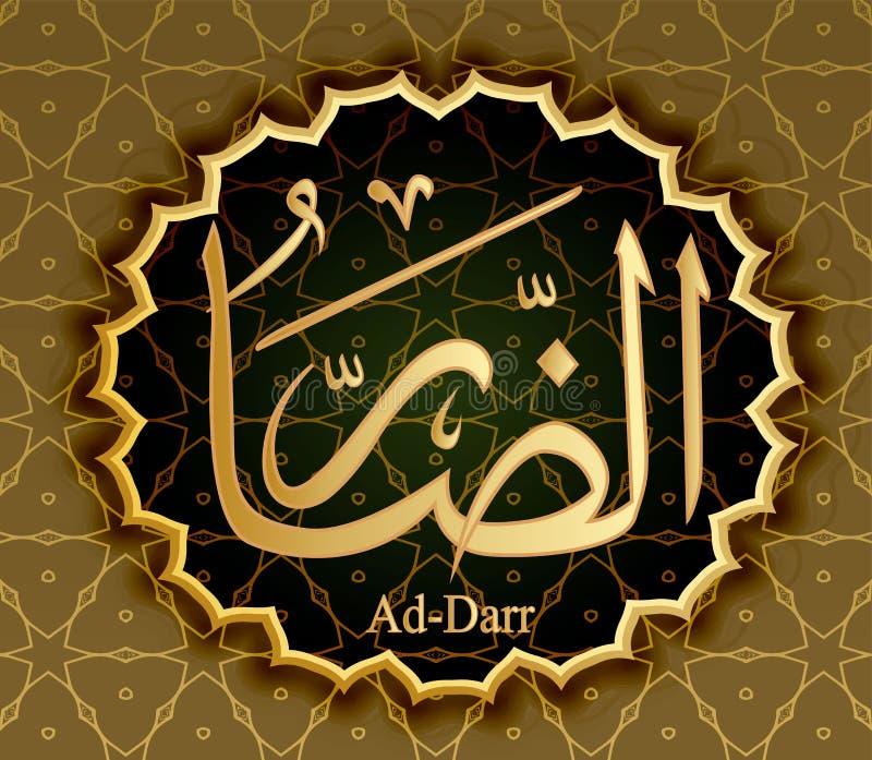 De naam van Allah Ad-Darr betekent de Torpedojager Bekwaam om probleem te verzenden stock illustratie
