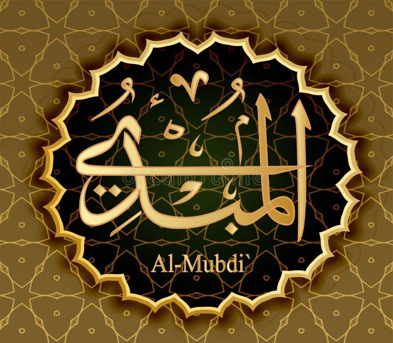 De naam van Allah al-Mubdi betekent Stichtersvernieuwer royalty-vrije illustratie