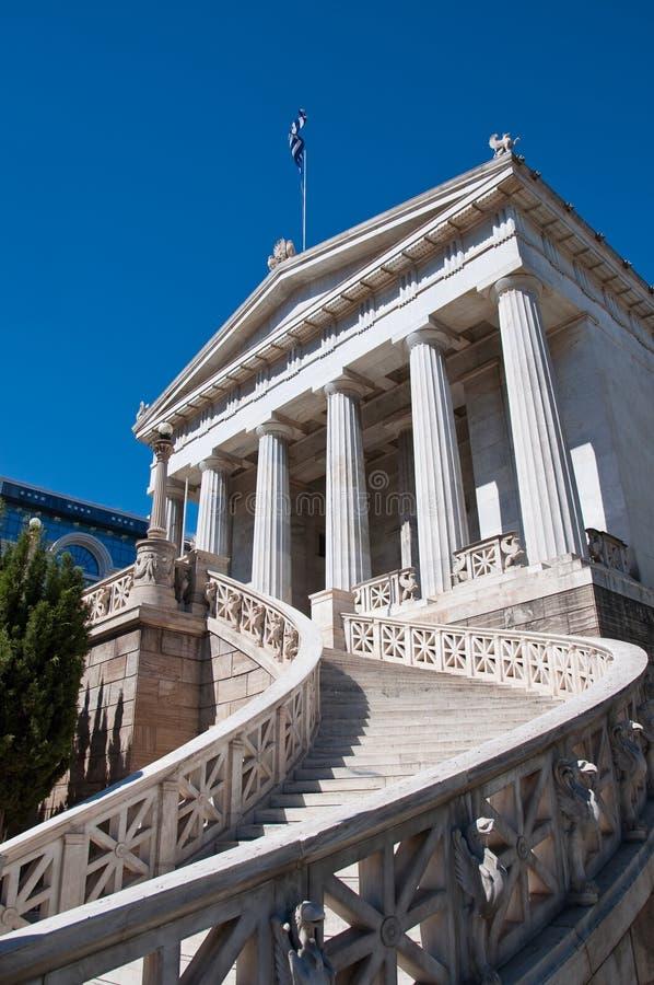 De Nationale Bibliotheek van Griekenland. Athene. royalty-vrije stock foto