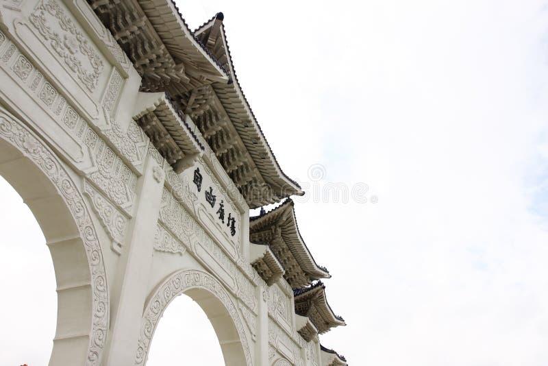 De nationale HerdenkingsZaal van de Democratie van Taiwan stock afbeeldingen