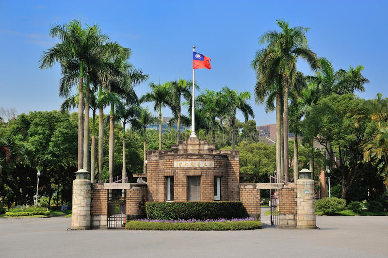 De nationale Universitaire Ingang van Taiwan royalty-vrije stock afbeeldingen