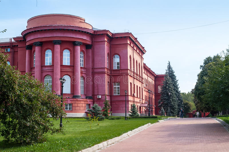 De Nationale Universiteit van Shevchenko van Taras van Kyiv royalty-vrije stock afbeeldingen