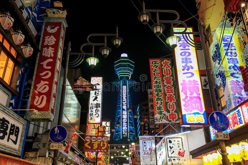 De neonreclame Shinsekai is theaters, en restaurants, a stock fotografie