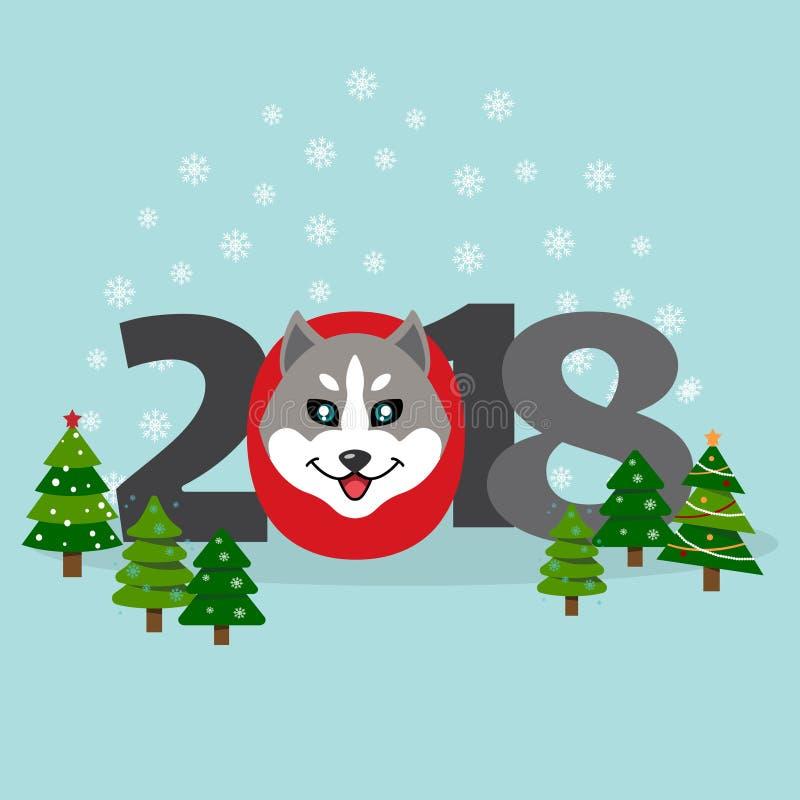 De nieuwjaarbanner met een inschrijving 2018, een snuit van een hond, verfraaide met Kerstbomen Vector illustratie vector illustratie
