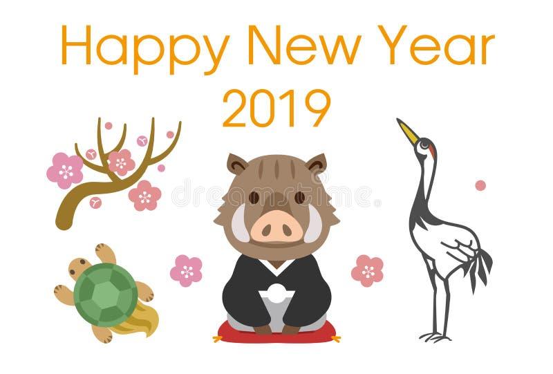 De Nieuwjaarskaart van 2019 met beer royalty-vrije illustratie