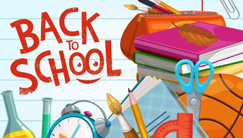De nouveau à l'école, livres d'éducation et approvisionnements d'étude illustration de vecteur