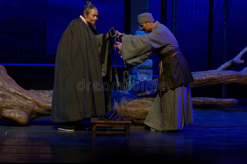 De nuevo al tercer acto de la espada-: la noche del drama histórico montaña-grande del acantilado, ` Yangming ` de tres noches foto de archivo