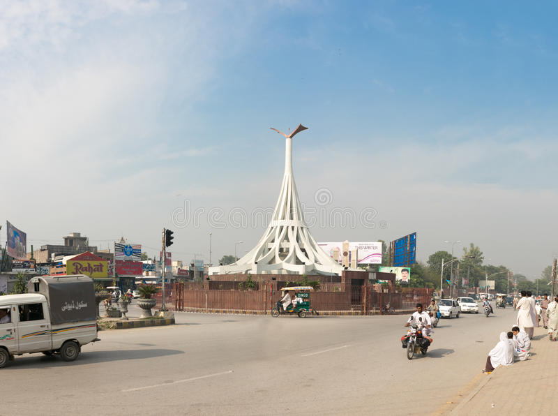 1 de octubre de 2015 universidad Chowk Pakhtunkhwa del khyber de Mardan fotos de archivo libres de regalías