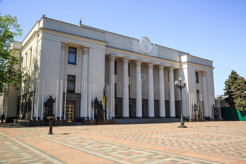 Download De Oekraïense Parlamentbouw. Kiev Stock Afbeelding - Afbeelding bestaande uit ambtenaar, viering: 39102665