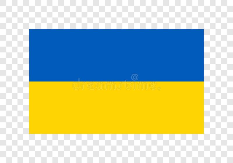 De Oekraïne - Nationale Vlag vector illustratie