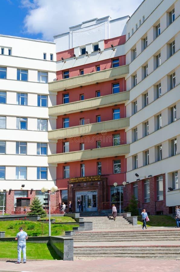 De onderwijs en laboratorium bouw van de Ordekenteken van Vitebsk van de Academie van de Eerstaat van Diergeneeskunde, Wit-Ruslan stock fotografie