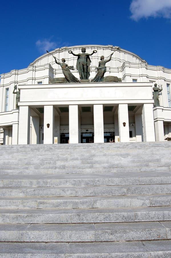 De opera en het ballet van het theater stock afbeelding