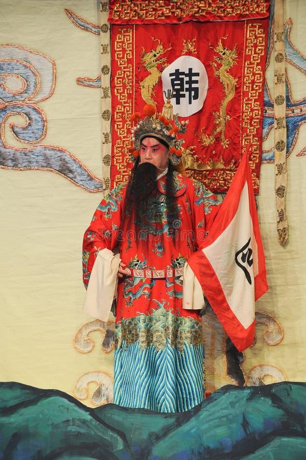 De Opera van Laosheng hanxin-Peking: Chu Han-geschil royalty-vrije stock foto's