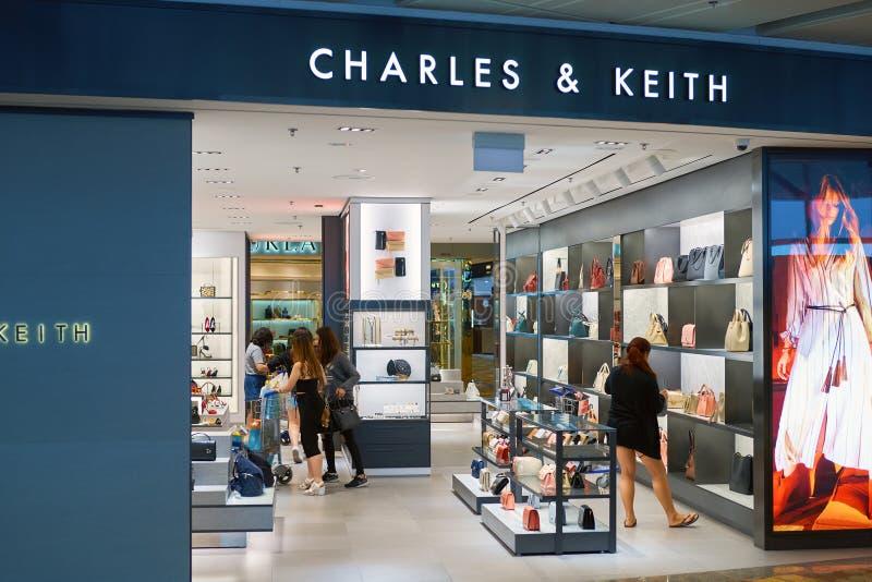 De opslag van Charles & van Keith royalty-vrije stock foto's