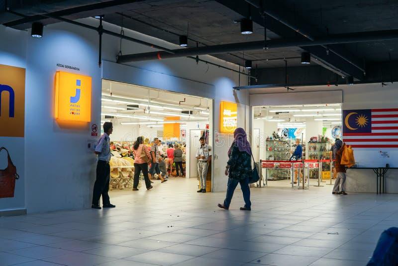 De opslag voorplaats van Jalanjalan Japan in Seremban, Negeri Sembilan De opslag verkocht diverse prelove en zoals het punt is da royalty-vrije stock afbeeldingen
