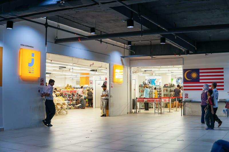 De opslag voorplaats van Jalanjalan Japan in Seremban, Negeri Sembilan De opslag verkocht diverse prelove en zoals het punt is da royalty-vrije stock foto's