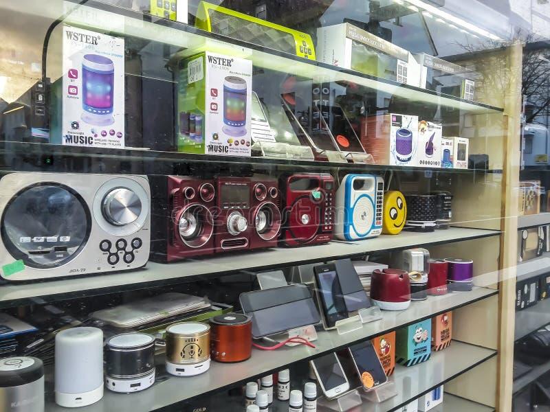 De opslagelektronikawinkel van de bedrijfs winkelelektronika kleinhandelselektronika van de consument royalty-vrije stock foto's