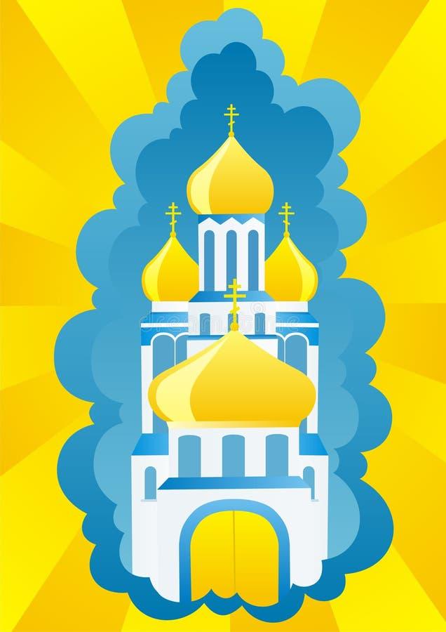 De orthodoxe Kerk royalty-vrije illustratie