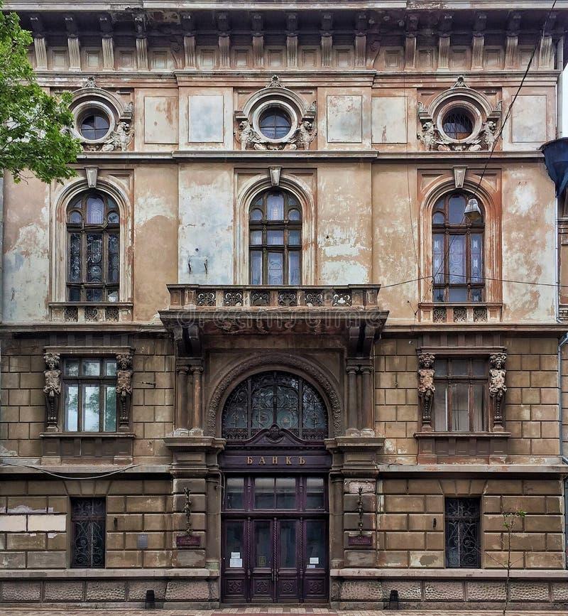 De oude bankbouw in Odessa stock afbeeldingen