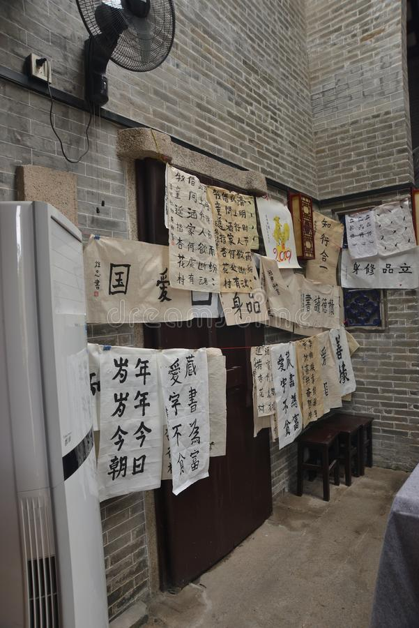 De oude Chinese kalligrafie van het schoolklaslokaal stock afbeelding