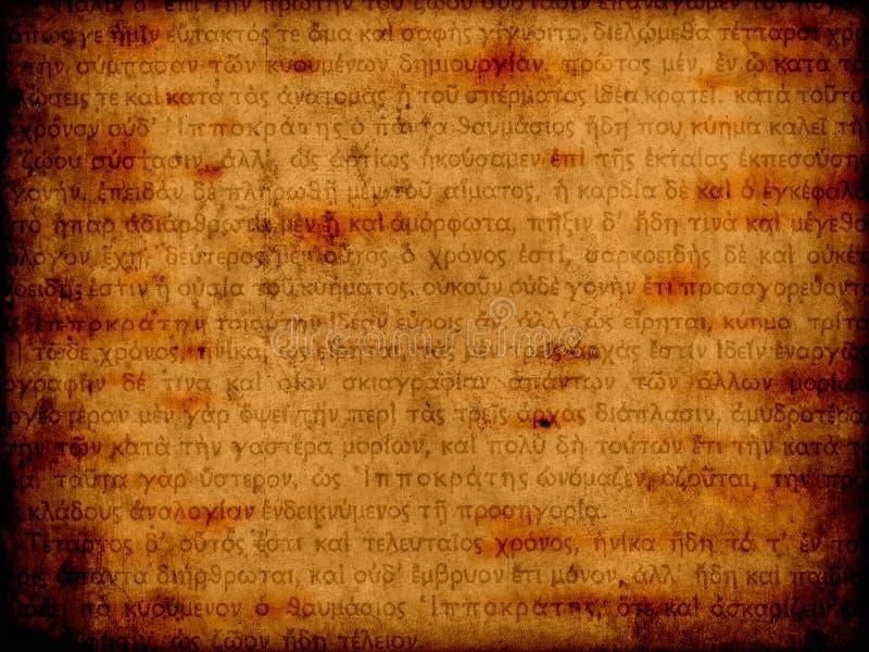 De oude godsdienstige achtergrond van het bijbelmanuscript stock illustratie