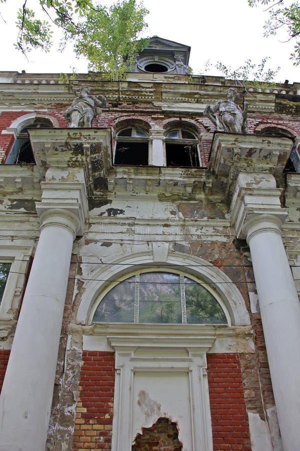 De oude historische barokke bouw - Keizeraustiacbaden Herculane stock foto