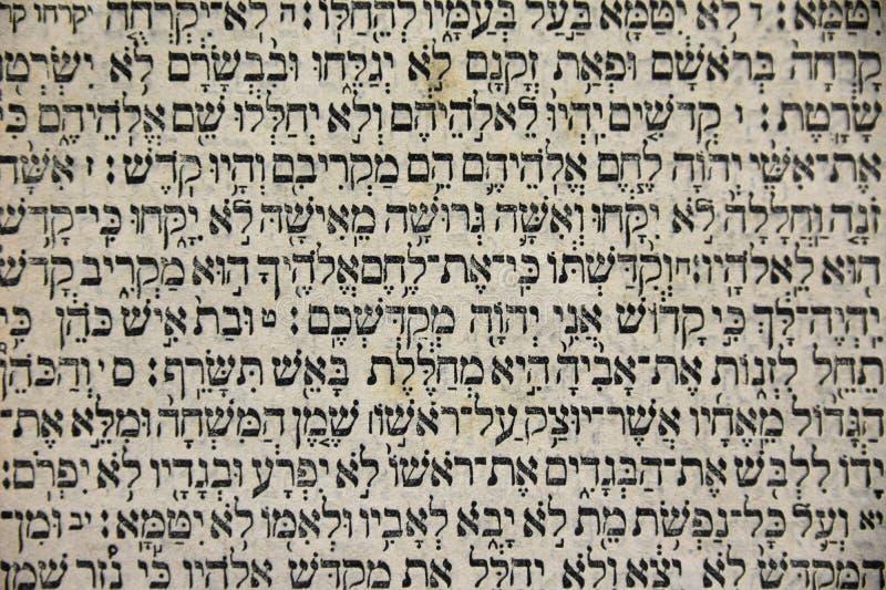 De oude pagina van het boek met de tekst in de oude taal stock afbeelding