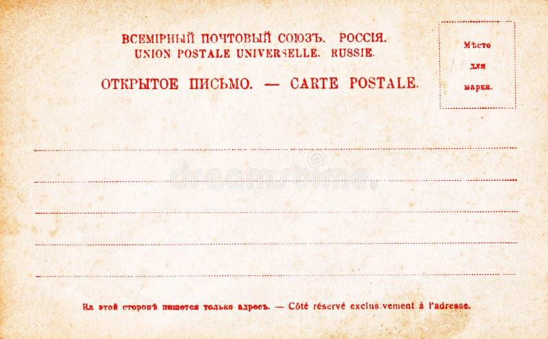 De Oude Prentbriefkaar Van De Omzet, Tot 1917 Royalty-vrije Stock Afbeelding