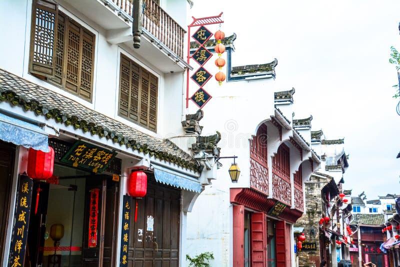 De oude streetï ¼ ˆChinese bouw Huizhou architectureï ¼ ‰ stock foto's