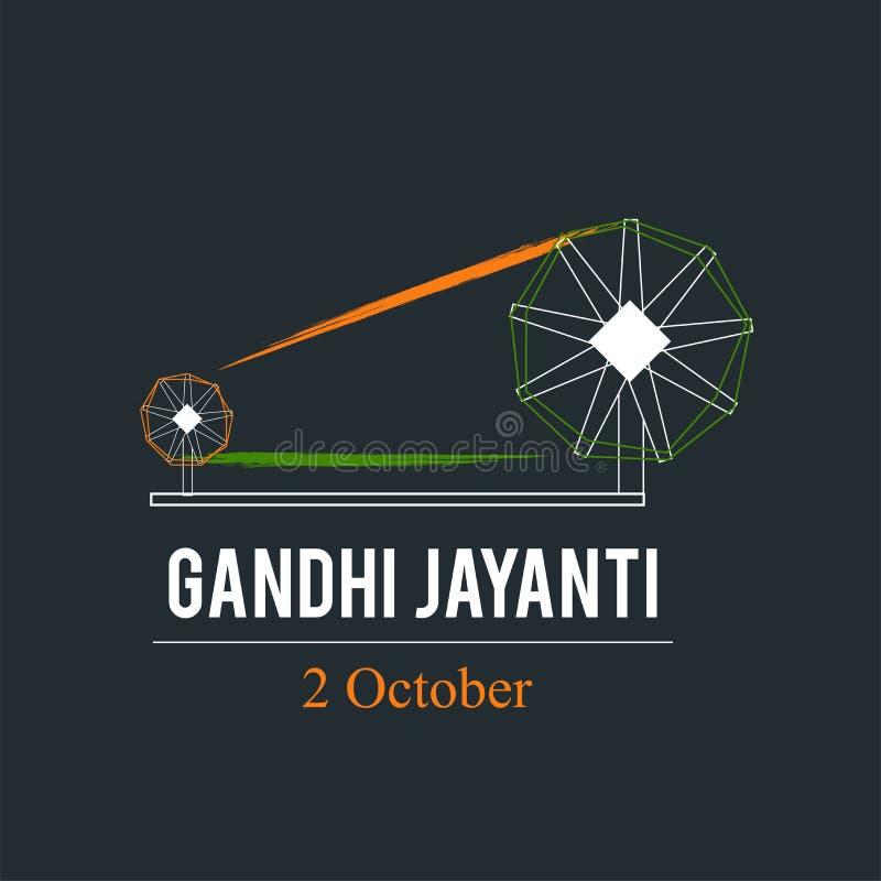 2 de outubro Gandhi Jayanti ilustração do vetor