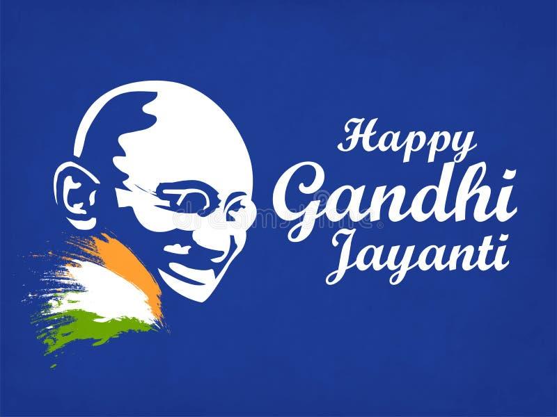 2 de outubro Gandhi Jayanti ilustração stock