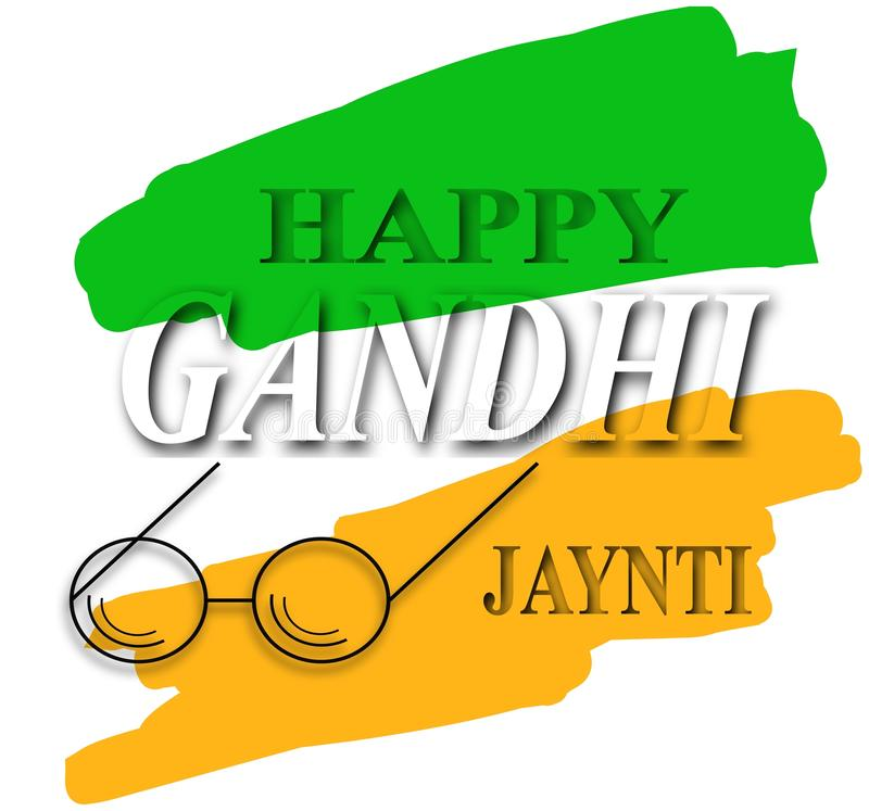 2 de outubro Gandhi Jayanti com ilustração do projeto em um fundo ilustração stock