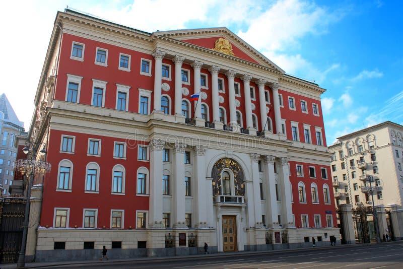 De overheid van het Stadhuis van Moskou Moskou royalty-vrije stock afbeelding