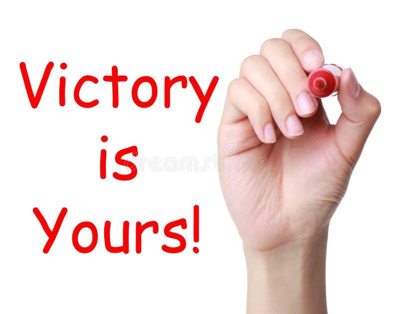 De overwinning is van u stock foto